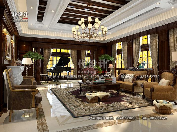 一套欧式复古客厅效果图设计制作