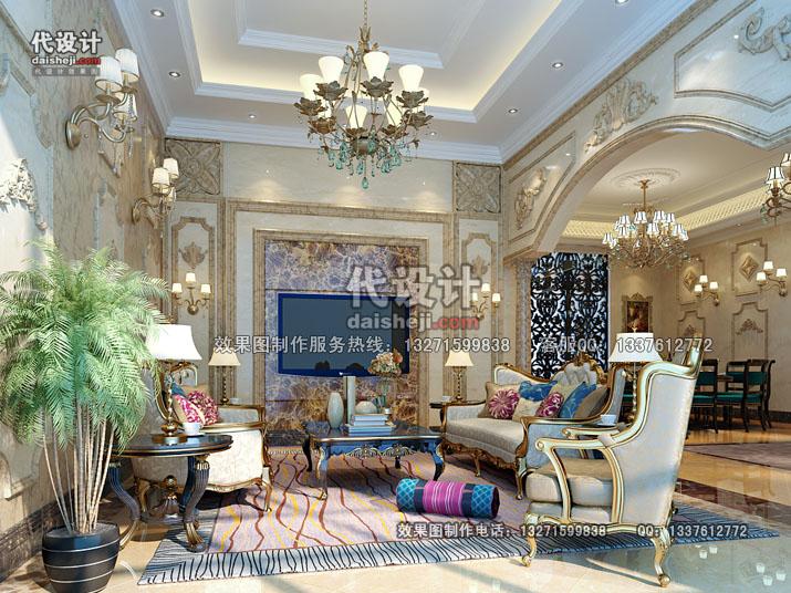 欧式客厅效果图角度一
