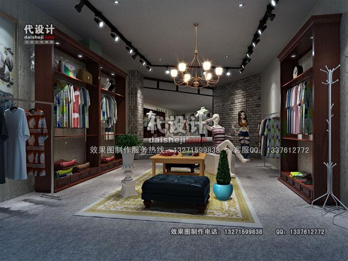 服装店空间表现效果图