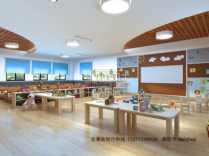 幼儿园活动和休息空间效果图