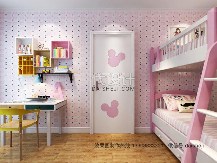 儿童卧室效果图设计