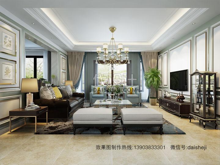 美式客厅效果图制作