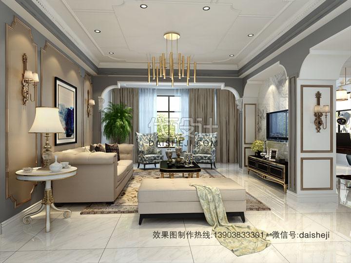 后现代客厅效果图设计制作