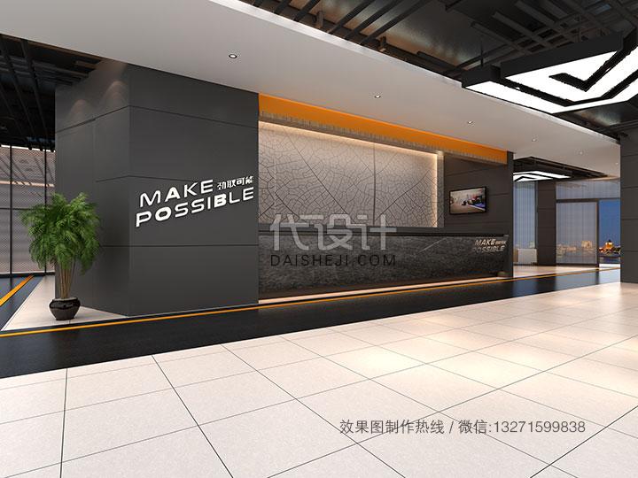白砖和吧台背景如果做一下调整感觉更合理-健身房效果图设计制作